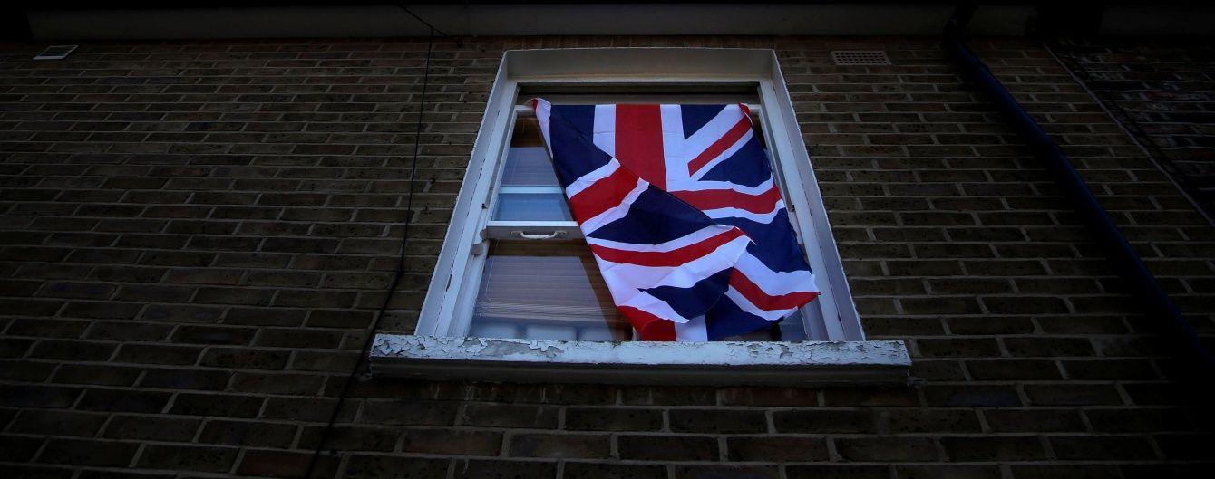 """""""Виходимо з ЄС, не залишаючи Європи"""". Уряд Британії опублікував план прощання з Євросоюзом"""