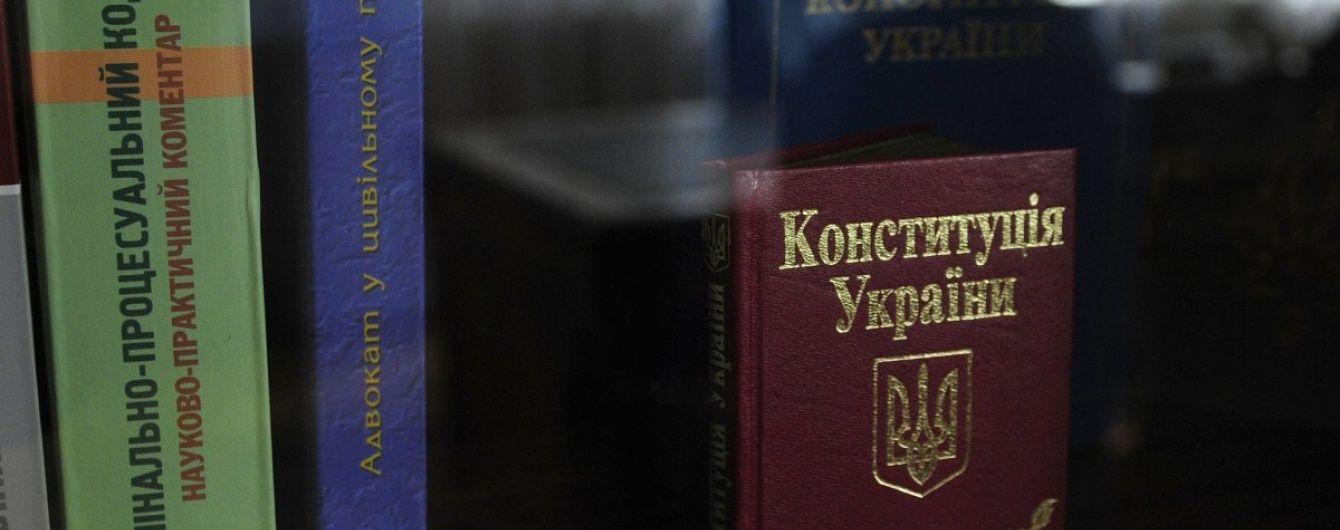 Порошенко зарегистрировал в Раде законопроект изменений в Конституцию относительно интеграции в ЕС и НАТО