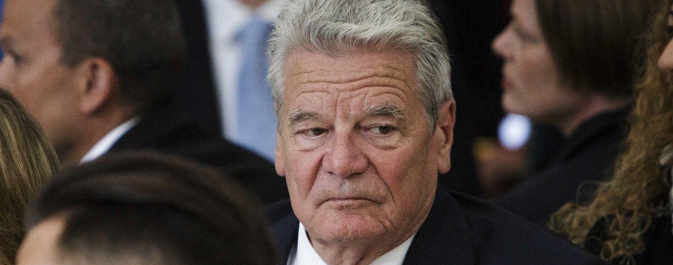 Президент Німеччини закликав зупинити євроінтеграцію