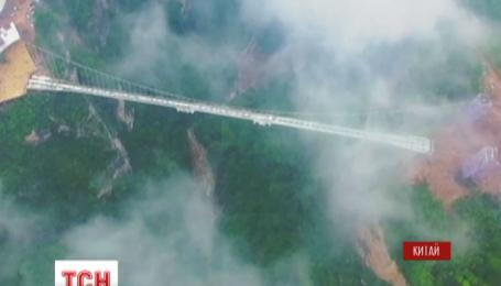 Новий китайський міст побив одразу десять світових рекордів