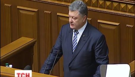 Никаких изменений по особенному самоуправлению Донбасса не будет