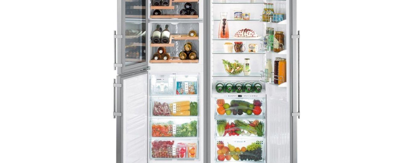 Холодильник як необхідність