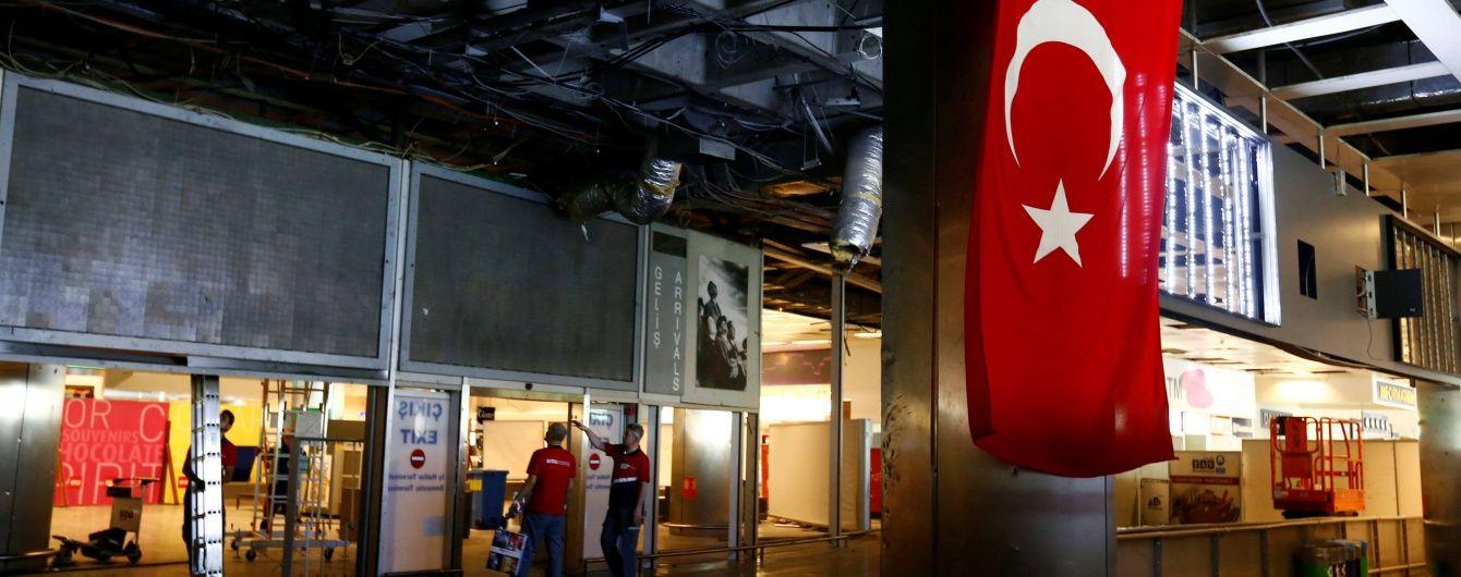 У перший день після теракту українці здавали авіаквитки до Стамбула