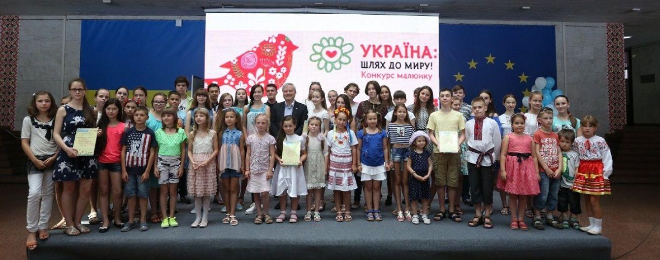 Благодійний фонд Ігоря Янковського вручив нагороди фіналістам конкурсу дитячого малюнку