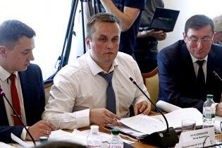 Холодницкий отказался участвовать в следствии, поставив ультиматум