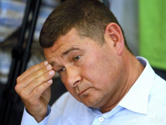 Верховний суд заборонив Онищенку балотуватися в парламент