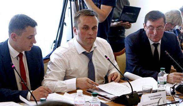 Володимир Кривенко, Назар Холодницький, Юрій Луценко
