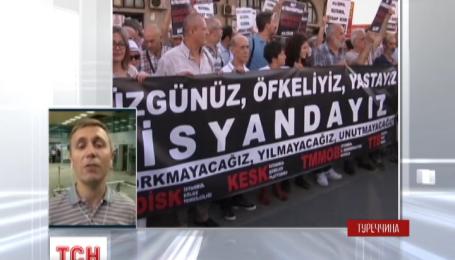 """Аеропорт """"Ататюрк"""" працює у звичайному режимі"""