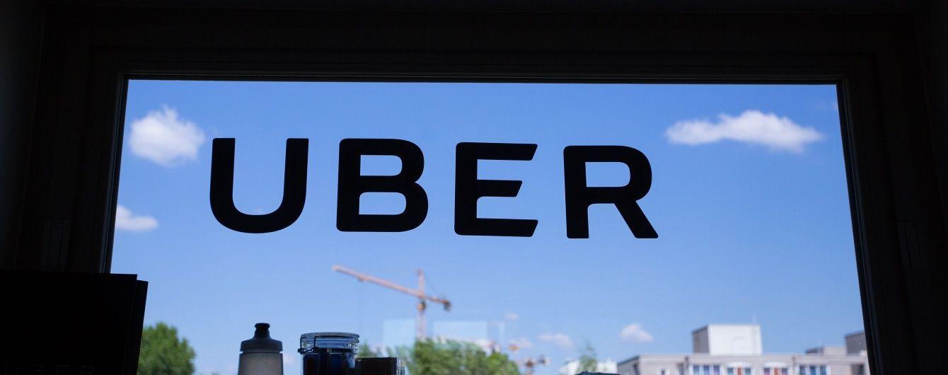 Uber не відкриватиме штаб-квартиру в Києві через об'єднання з Яндексом