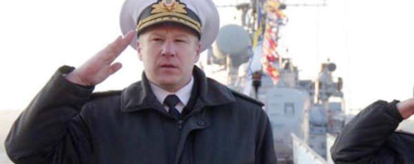 Балтийский флот России возглавил украинский офицер-предатель - СМИ