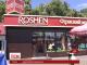 """Чи здійснили обіцянку знести магазин Roshen біля метро """"Святошин"""""""