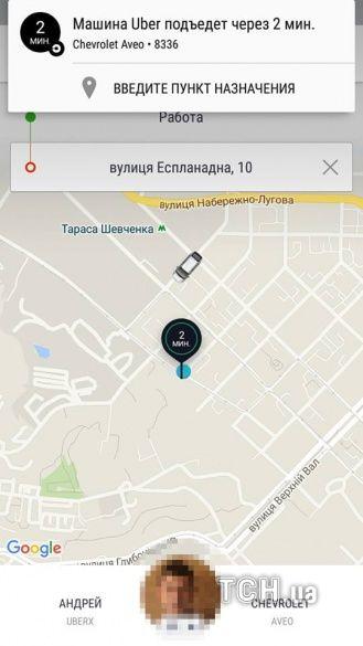 Uber, Убер, таксі_7