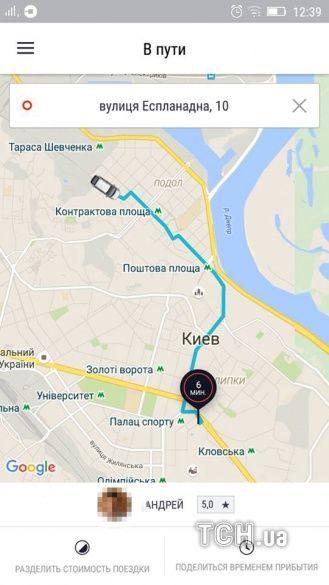 Uber, Убер, таксі_13