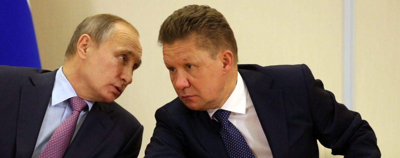 """У """"Газпромі"""" чекають, що Україна поновить купівлю російського газу: запевняють, що ціну знижено"""