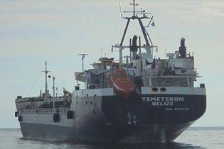 МЗС РФ заявило про затримання у Лівії танкеру із українцями на борту