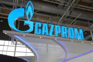 """""""Газпром"""" намагається оскаржити в арбітражі багатомільярдний штраф від України"""