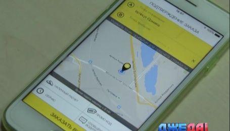 Чем будет удивлять украинцев скандальная служба такси Uber