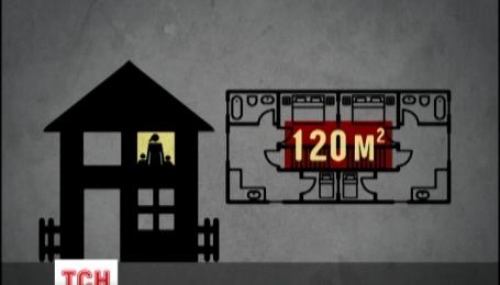 Чому українців змушують платити податок на нерухомість