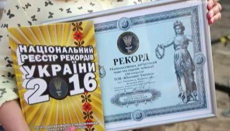 """В городе Гостомель установили новый национальный рекорд """"Самая массовая дегустация чая"""""""