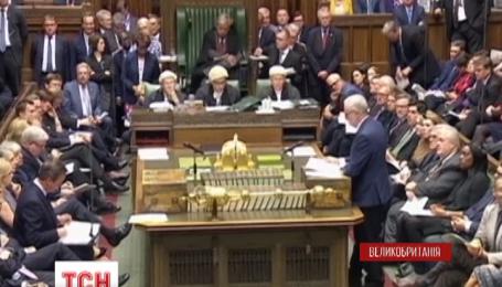 Британські юристи оскаржують Brexit у суді