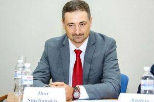 """Кабмін затвердив Смілянського на посаду гендиректора """"Укрпошти"""""""