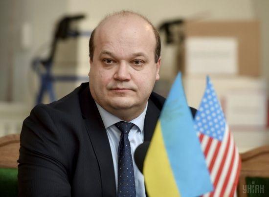 Невідомі надсилали запити на телефонні розмови до губернаторів США від імені українського посла