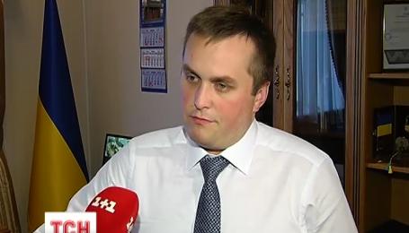 Онищенка оголосять у державний та міжнародний розшук, якщо він не повернеться до України