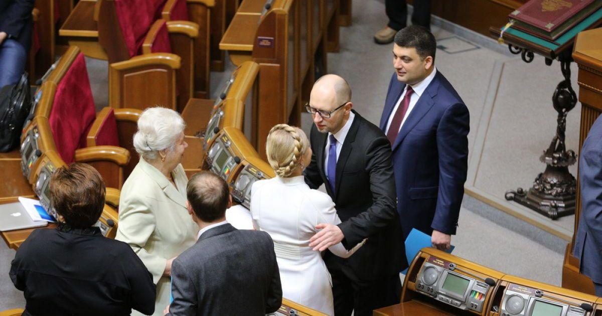 Юлія Тимощенко і Арсеній Яценюк
