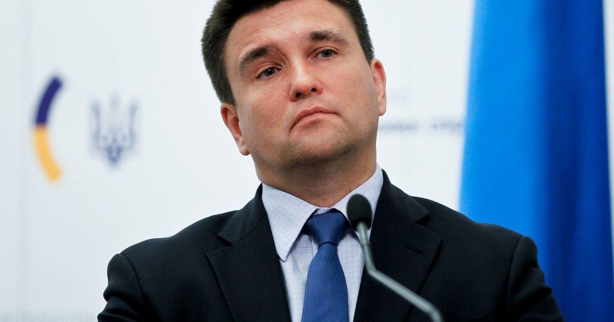 Украина инициирует создание единого экономического пространства с странами Восточного партнерства
