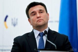 Україна ініціює створення єдиного економічного простору з країнами Східного партнерства