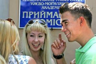 Міносвіти додало майже 500 бюджетних місць Львівській політехніці