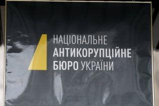 Детективи НАБУ загубили телефон, вилучений у справі Онищенка