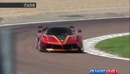 Международный обзор. Как будет выглядеть одна из самых дорогих Ferrari