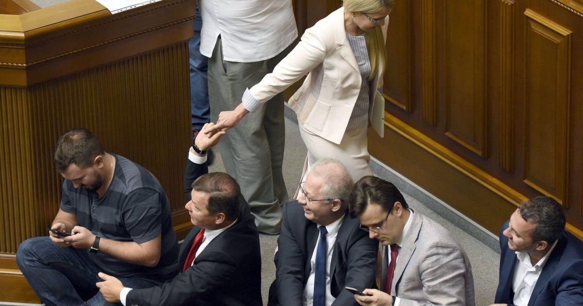 Олег Ляшко і Юлія Тимошенко