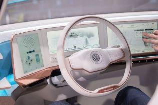 Volkswagen и LG разработают мультимедийную систему нового поколения