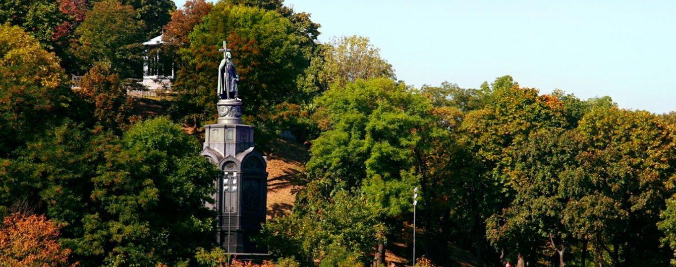 У Києві відновили парк, який не реставрувався майже 40 років