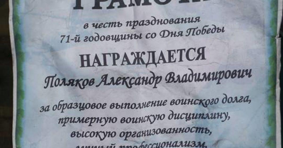 @ Дмитро Ярош/Facebook