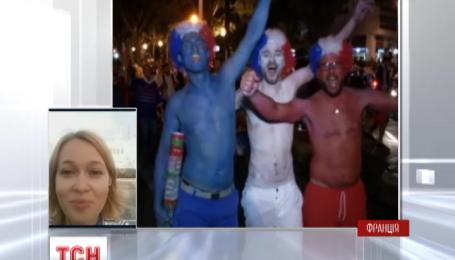 Франція святкує вихід до фіналу чемпіонату Європи