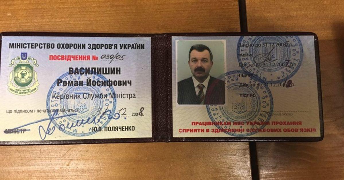 @ Юрій Луценко /Facebook
