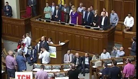 """""""Батьківщина"""" та """"Радикальна партія"""" знову заблокували президію ВР"""