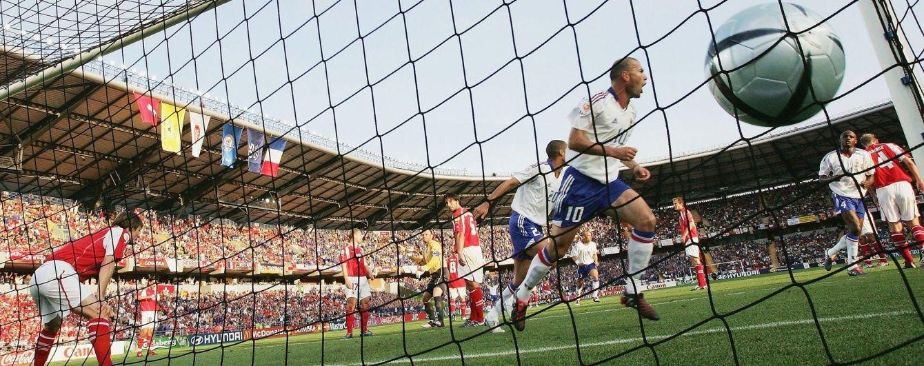 Грізманн обійшов легендарного Зідана за кількістю голів у чемпіонатах Європи