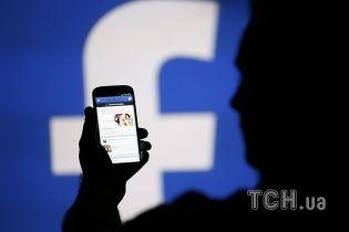 В работе Facebook произошел масштабный технический сбой