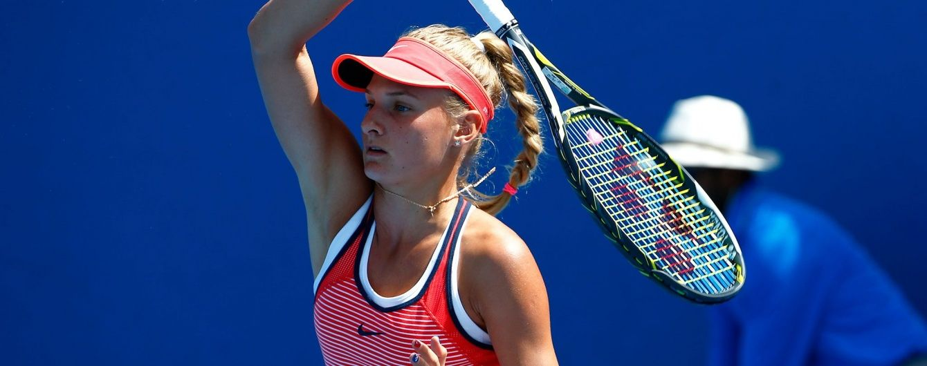 Украинская теннисистка сотворила суперсенсацию на турнире в Китае