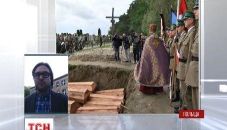 Що означає рішення визнати Волинську трагедію геноцидом для відносин України з Польщею