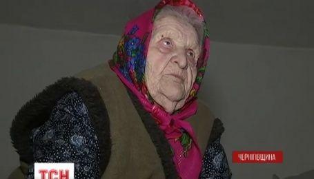 Как живет самая пожилая женщина Украины