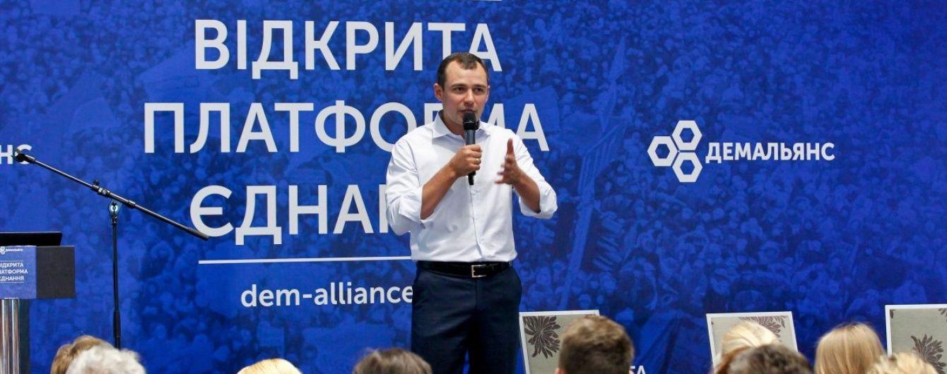 """""""Самопомич"""" и """"Демальянс"""" объединяются перед выборами"""