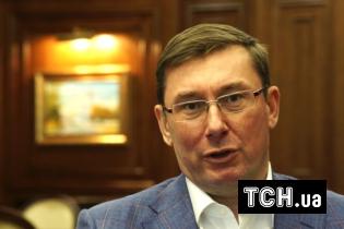 Луценко пояснив причини затримки результатів розслідування вбивства Бузини