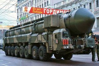 У Росії проводять масштабні навчання ракетних військ
