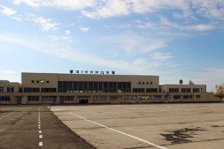 """Кабмін дозволив ввозити наркотики та ядерні матеріали через аеропорт """"Вінниця"""""""