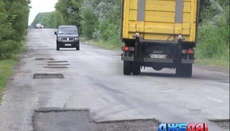 ДжеДАИ провели рейд ямочного ремонта украинских дорог